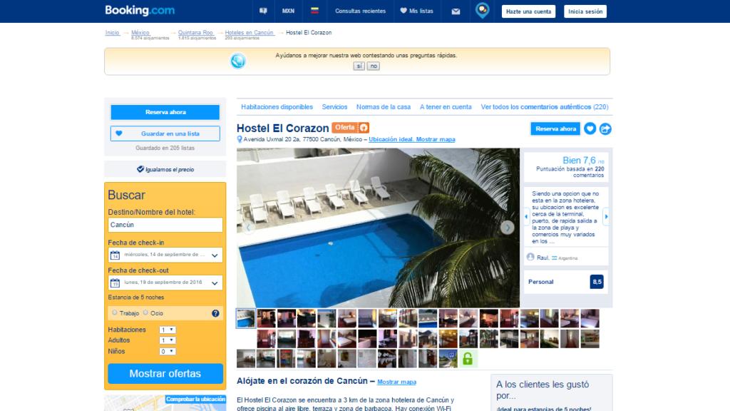 Cancun hotel 15